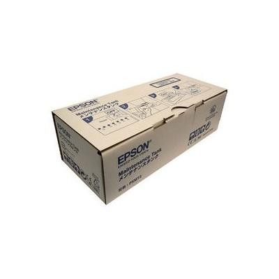 Maintenance Box 7700 / 9700