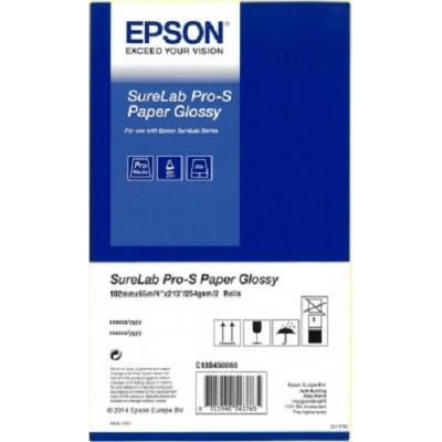Epson Paper Glossy 252 gr per D700/D800