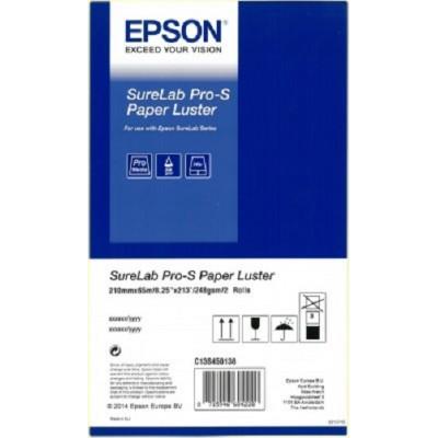 Epson Paper Luster 248 gr per D700/D800